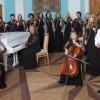 Оркестр «Классика» в фойе филармонии